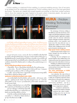 KUKA - Friction Welding Technology (Germany)