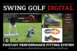 footjoy performance fitting system