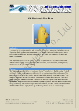 KK Right Angle Gear Drive