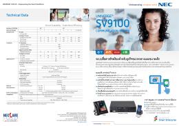 Brochure NEC UNIVERGE SV9100 (Thai)