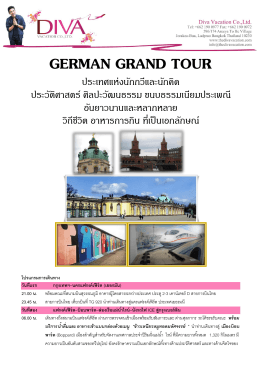 german grand tour - Thedivavacation.com