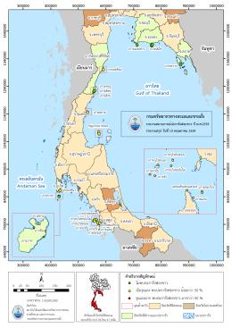 กัมพูชา เมียนมาร์ มาเลเซีย อ่าวไทย Gulf of Thailand ทะเล A