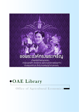 Title - OAE Library