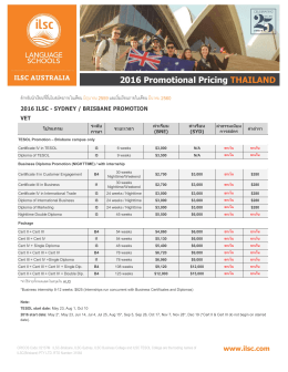 2016 Promotional Pricing THAILAND