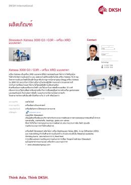Stresstech Xstress 3000 G3 / G3R – เครื่อง XRD แบบพกพา