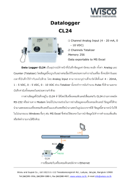 CL24 Specification