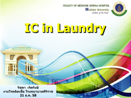 12.00 IC in Laundry