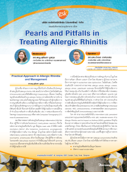 Pearls and Pitfalls in Treating Allergic Rhinitis Pearls and