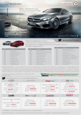 MercedesCard news - KBank Card