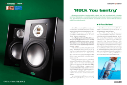 ROCK You Gentry - discovery hifi