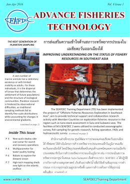advance fisheries technology - SEAFDEC Training Department