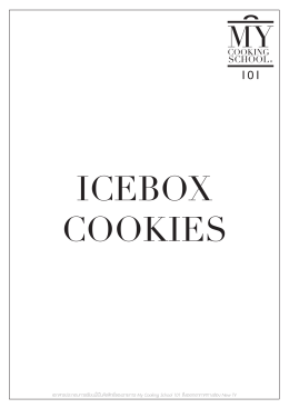 icebox cookies - Phol Food Mafia