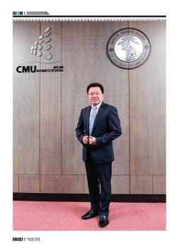 วาระ 50 ปี AccBA CMU Business School โดย รอง