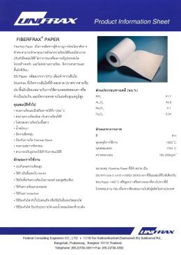 FIBERFRAX® PAPER