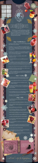 Cook`s step smoothies coures