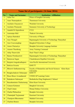 Name list of participants ( 24 June 2016)