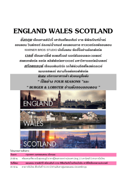 england wales scotland - Oscar Holiday Tour and Exhibition