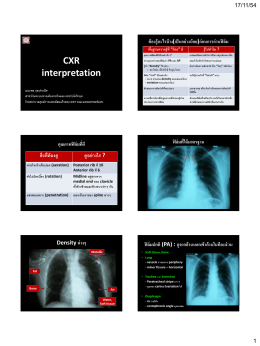 CXR interpretation
