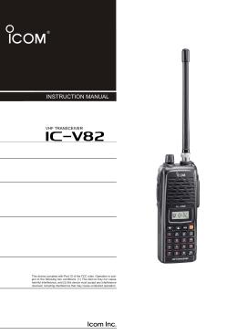 คู่มือวิทยุสื่อสาร ICOM IC-V82