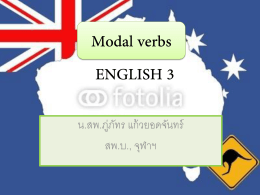 ENGLISH 3