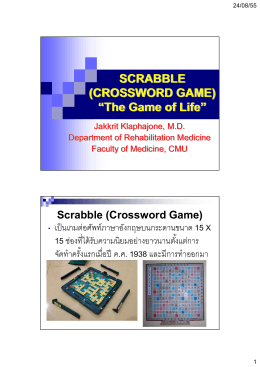 "SCRABBLE (CROSSWORD GAME) ""The Game of Life"""
