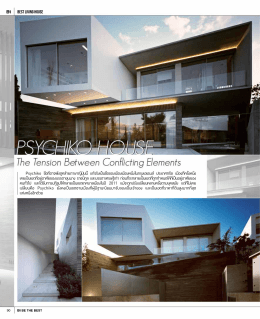 Best Living House - Divercity Architects