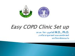 Dyspnea score - Easy Asthma Clinic