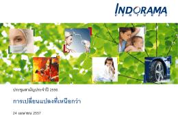 PDF File - Indorama Ventures