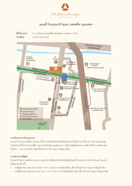 map for website_Thai - The Okura Prestige Bangkok