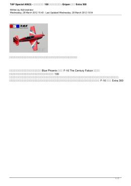 TAF Special #59(3) - เปิดตัว 100 ปีการบิน: Gripen และ Extra 300