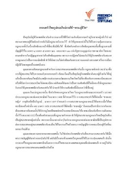 Paper in PDF Format