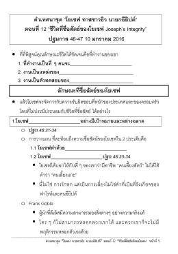คลิก - คริสตจักรพันธกิจเชียงใหม่ The Acts Church of Chiang Mai