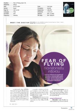 ภาวะกลัวการขึ้นเครื่องบิน