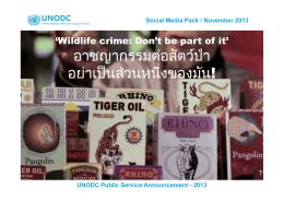 อาชญากรรมต่อสัตว์ป่า อาชญากรรมตอสตวปา อย่าเป