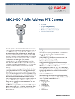 MIC1-400 Public Address PTZ Camera