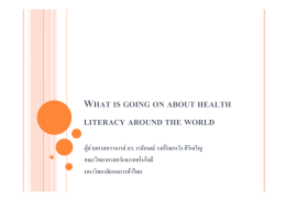 WHAT IS GOING ON ABOUT HEALTH LITERACY AROUND THE
