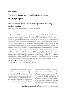 The Irradiation of Blood and Blood Components in Siriraj Hospital
