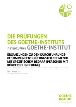 หรือเป็นบุคคลทุพพลภาพ (PTN) - Goethe