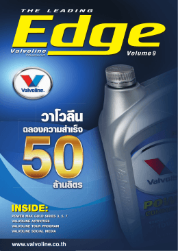 Vol. 9 - Valvoline (Thailand) Co., Ltd.