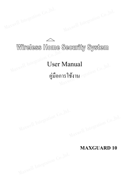 Maxguard10_manual - Maxwell Integration Co.,Ltd.