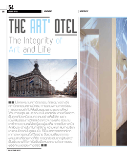 The Integrity of Art and Life - Woensdregt Holtz Architecten