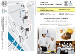 การอบรมหลักสูตรอาหารและขนมฝรั่งเศส รายละเอียดการอบรม