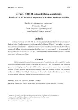 บทคัดย่อ - KKU Research Journal :: วารสารวิจัย มข.