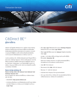 CitiDirect BESM