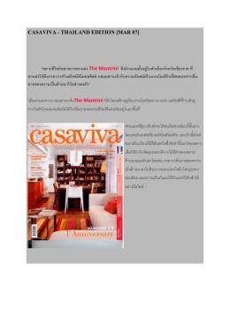 "CASAVIVA - THAILAND EDITION [MAR 07] ""หลากดีไซน์หลายการ"