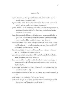 Fulltext #9