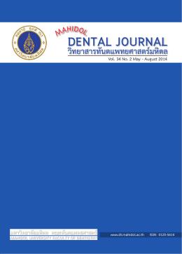 dental journal - Faculty of Dentistry