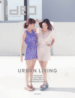 urban living - To Ananda.co.th