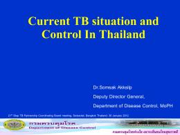 ภาพนิ่ง 1 - Stop TB Partnership