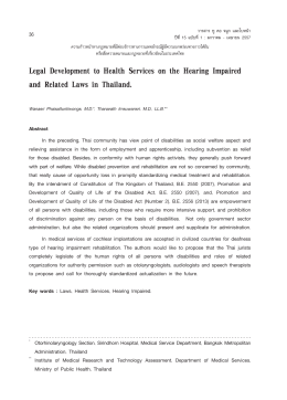 Legal Development to Health Services on the Hearing Impaired and